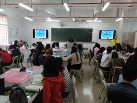 黄林地老师的一次《企业全面经营管理沙盘模拟》课