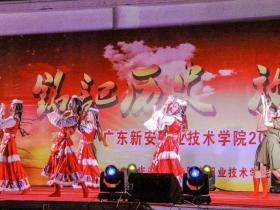 会计系携舞蹈《盛世欢腾》和舞蹈《喀秋莎》为迎新晚会带来视觉盛宴