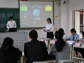 会计系团总支学生会成功举办首届辩论赛