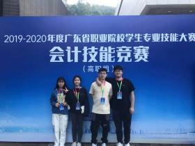 重磅|财金系学生荣获会计技能竞赛三等奖