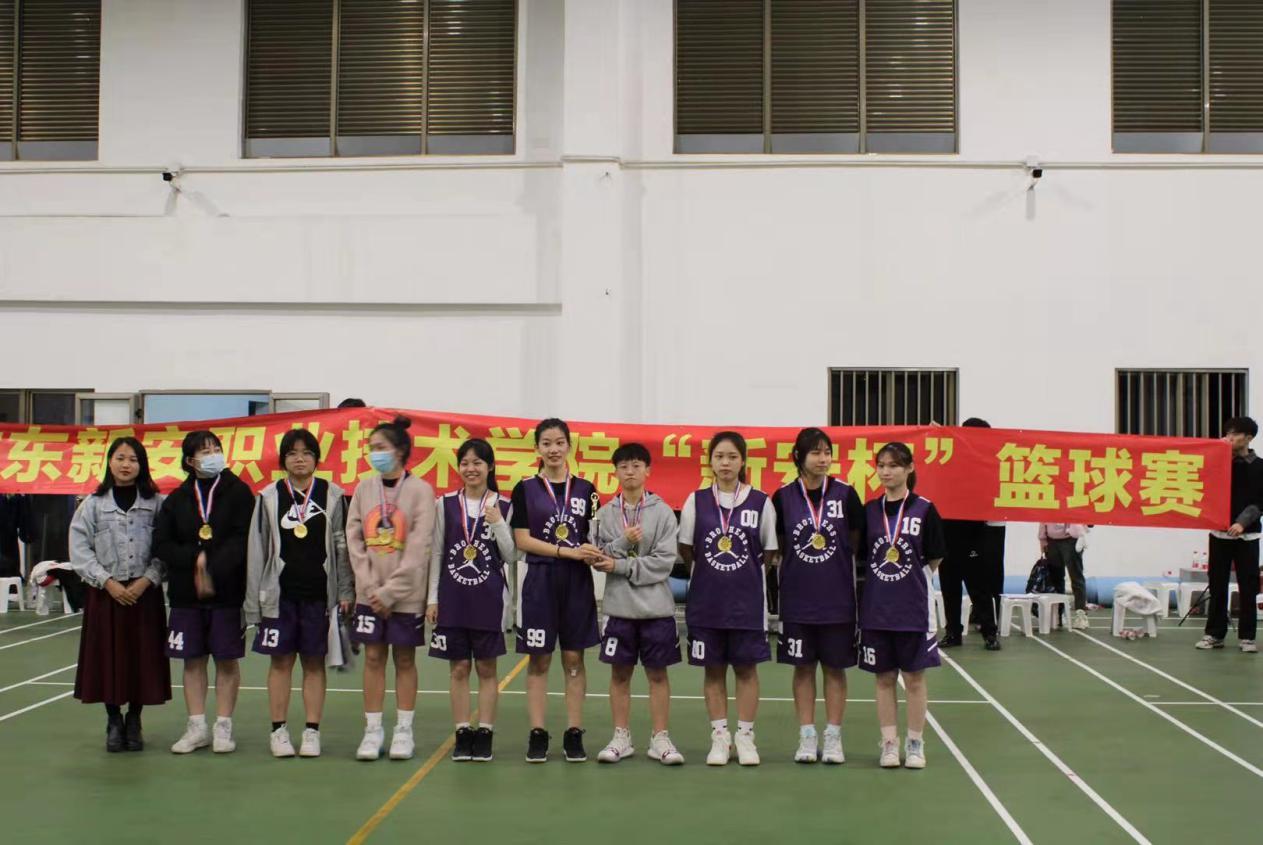广东新安职业技术学院财金系杯女子篮球冠亚军争夺赛。