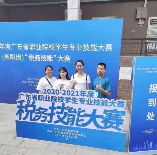 尚能丨祝贺财金系学生荣获广东省职业院校税务技能大赛三等奖